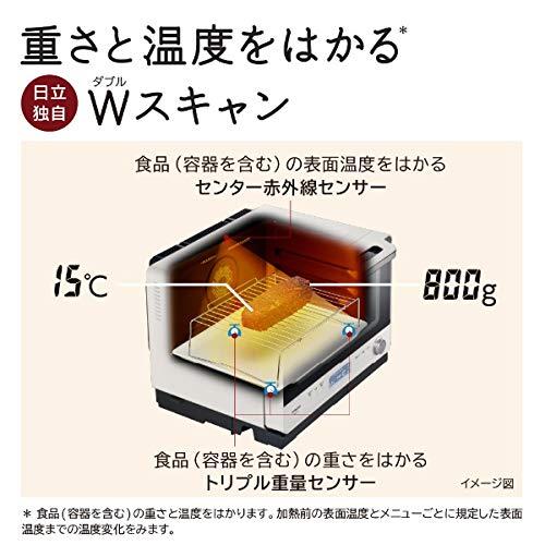 日立過熱水蒸気オーブンレンジヘルシーシェフフロストホワイトMRO-W1Y-W