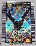 ムシキング MUSI-020-2006DS パラワンオオヒラタクワガタ 【2006ダイナミックスタンド】【銀】