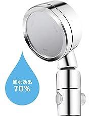 LEEVAN シャワーヘッド 節水シャワーヘッド 増圧 低水圧対応 ストップボタン付き 極細水流 丈夫 国際汎用基準G1/2