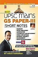 KIRAN UPSC MAINS GS-3 SHORT NOTES