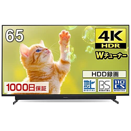 『テレビ 65型 65インチ 4K対応 液晶テレビ 地上・BS・110度CS 外付けHDD録画機能対応 裏番組録画機能搭載 HDR対応 ダブルチューナー メーカー1000日保証 MAXZEN JU65SK04 【代引き不可】』の1枚目の画像