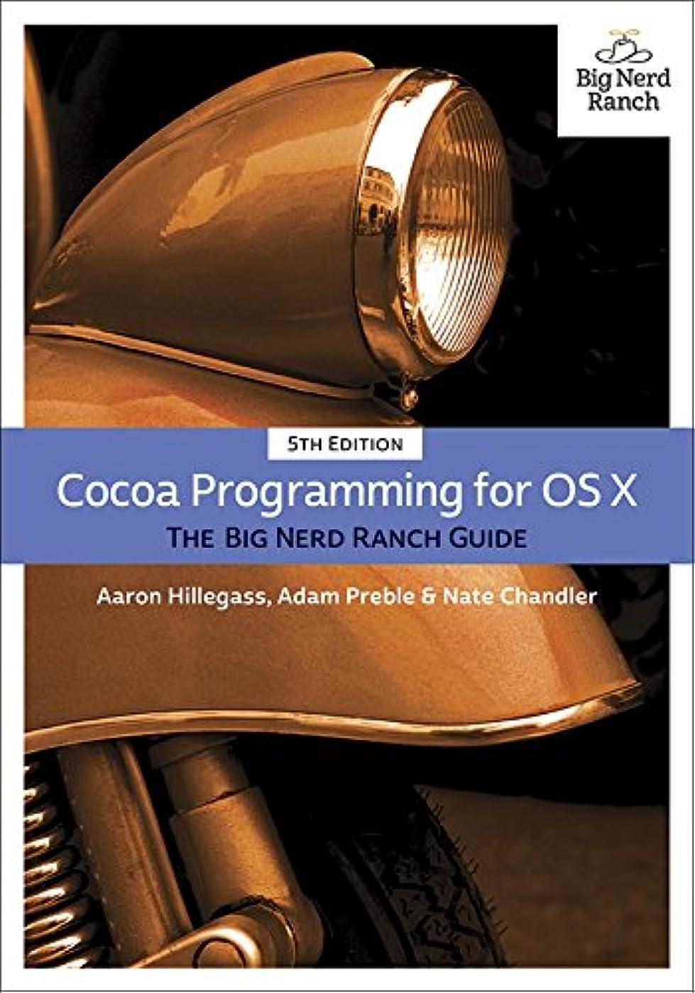 疑い続ける感情Cocoa Programming for OS X: The Big Nerd Ranch Guide (Big Nerd Ranch Guides) (English Edition)