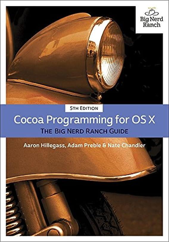 ただマナーブラザーCocoa Programming for OS X: The Big Nerd Ranch Guide (Big Nerd Ranch Guides) (English Edition)