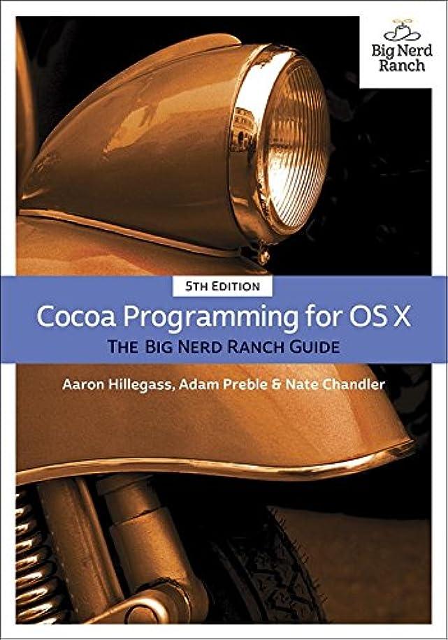 挽く評決旅客Cocoa Programming for OS X: The Big Nerd Ranch Guide (Big Nerd Ranch Guides) (English Edition)