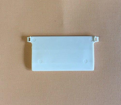 Jellinghaus Sonnenschutz Beschwerungsplatten Breite 89 mm Gewichte für Vertikaljalousie Lamellen Vorhang in weiß aus Kunststoff (10 Stück)