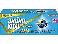 味の素 「アミノバイタル®」 60本入箱