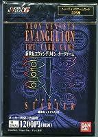 新世紀エヴァンゲリオン・カードゲーム スターター