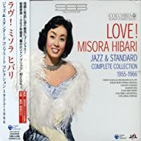 Jazz & Standard Complete Collection 1955-66 by Hibari Misora (2005-07-20)