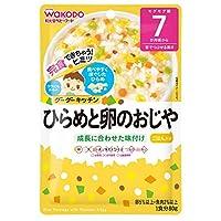 和光堂 グーグーキッチン ひらめと卵のおじや 80g(7ヶ月頃から)【3個セット】