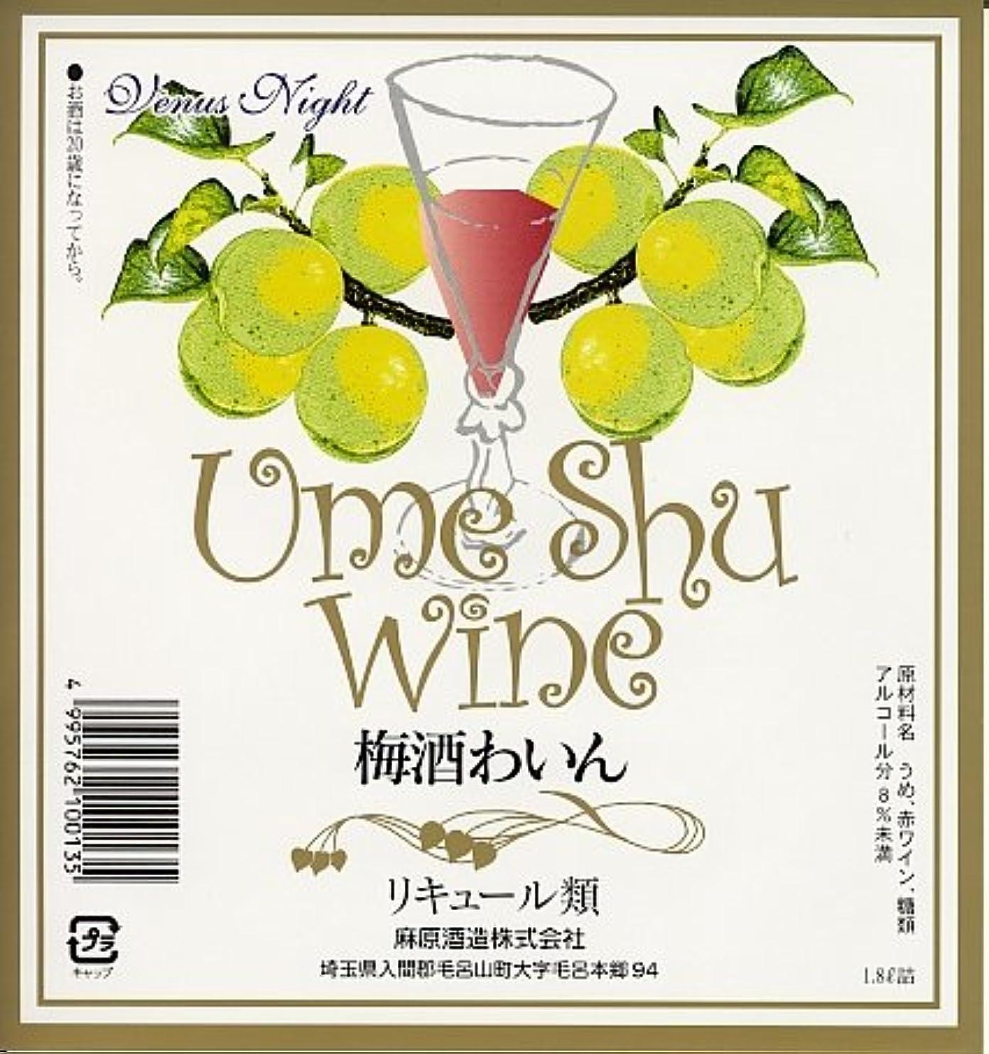 リファインどっちでも乗り出す梅酒 うめ酒ワイン 8% 赤 500ml 瓶