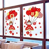 DSSJ Decoración de la Ventana de la Boda Etiqueta de Vidrio Decoración Festiva romántica Arreglo de la habitación de la Boda Etiqueta de la Flor de la Ventana Viento Chino