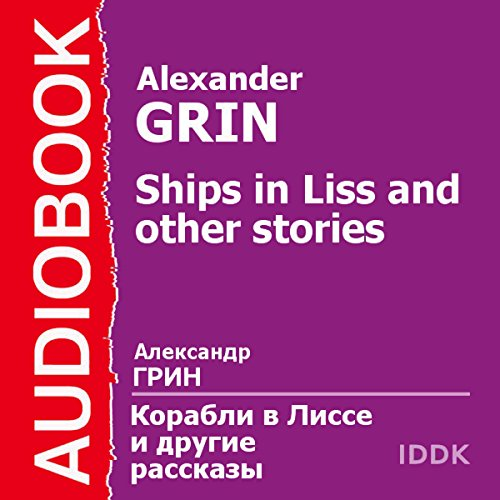 Ships in Liss and Other Stories audiobook cover art