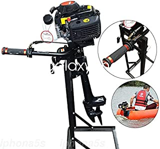 Gdrasuya 52CC 4 Stroke 4HP Outboard Motor Shaft Fishing Inflatable Boat Engine CDI System Small Boat Dinghy Kayak with Air Cooling System USA Stock