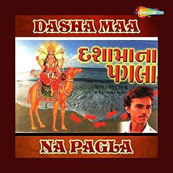 Dasha Maa Na Pagla