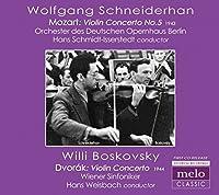 モーツァルト:ヴァイオリン協奏曲第5番(シュナイダーハン、1943)、ドヴォルザーク:ヴァイオリン協奏曲(ボスコフスキー、1944)