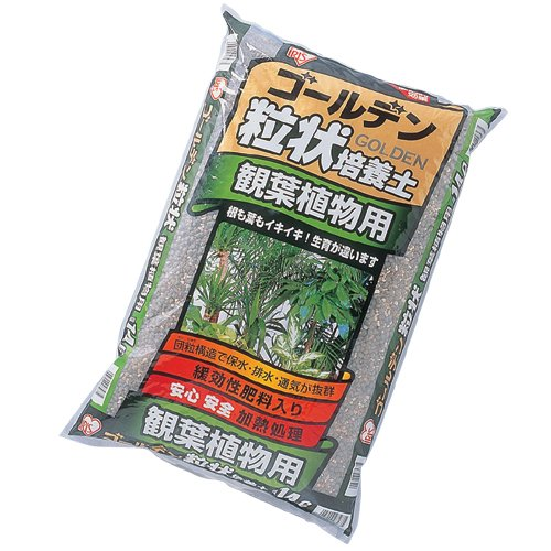 ゴールデン粒状培養土 観葉植物用 14L(アイリスオーヤマ)
