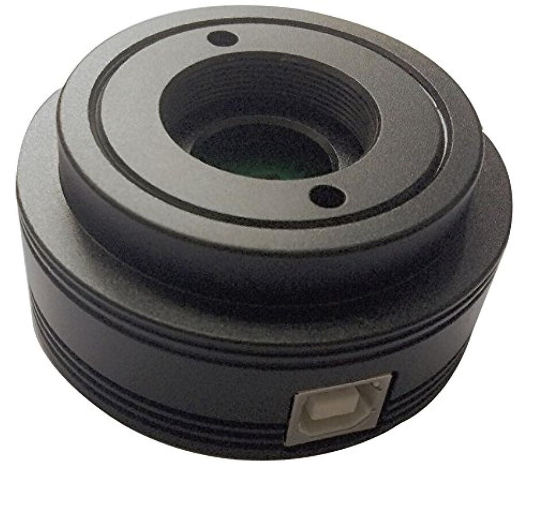 USB2.0 CMOS Telescope Guiding Camera Monochrome USB2.0 Color Camera CMOS Astronomy Camera
