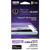 ラスタバナナ Xperia Z5 Compact SO-02H フィルム 強化ガラス 反射防止 エクスペリア 液晶保護フィルム GT668Z5COM