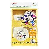 ピジョン (Pigeon) ベビー食器セット ミッキー&フレンズ【離乳食食器がすべて揃う】(食洗機対応)