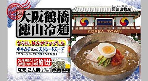 徳山物産 大阪鶴橋徳山冷麺 水キムチ味 2人前×24袋(12袋×2ケース)