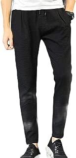 Mogogo Mens Loose Jogger Pant Elastic Drawstring Pocket Running Trousers