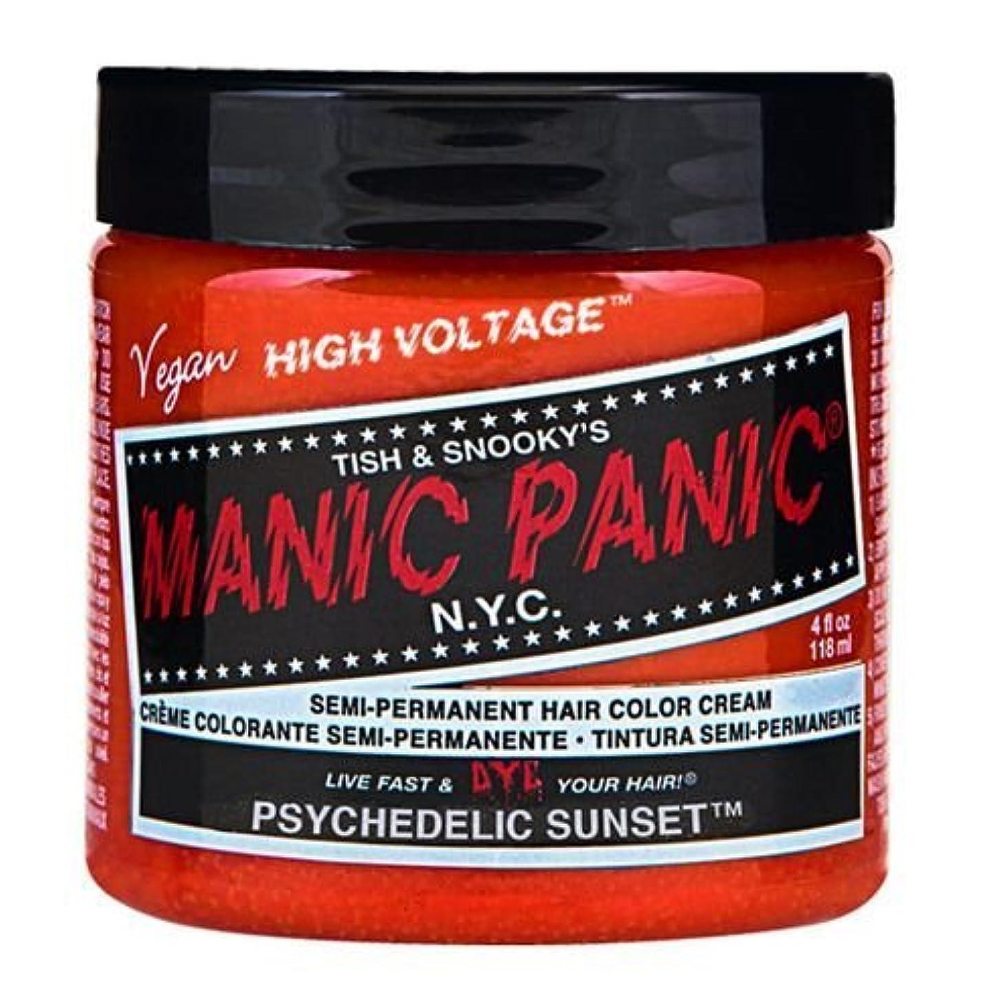 説明する超高層ビルアノイスペシャルセットMANIC PANICマニックパニック:Psychedelic Sunset (サイケデリック?サンセット)+ヘアカラーケア4点セット