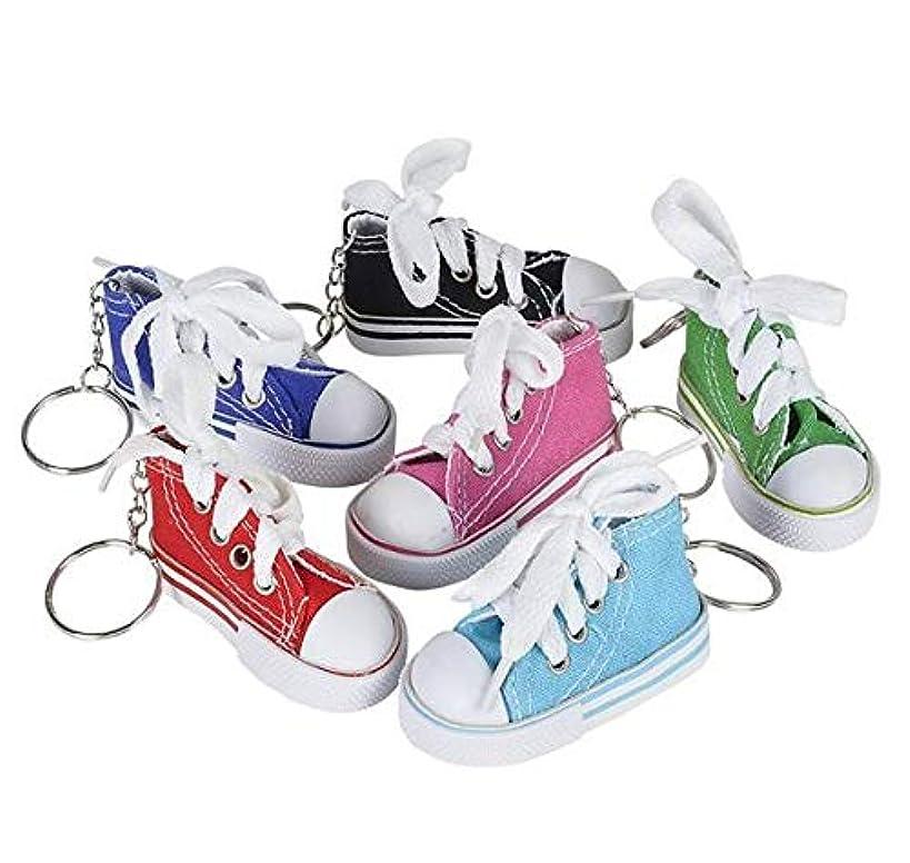 Rhode Island Novelty Lot of 12 Canvas Sneaker Tennis Shoe Chucks Keychain Party Favors