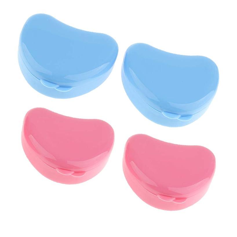 敬の念自然コーラスFenteer 4個 義歯収納容器 入れ歯収納 義歯ケース リテーナーボックス プラスチック 旅行用 携帯用