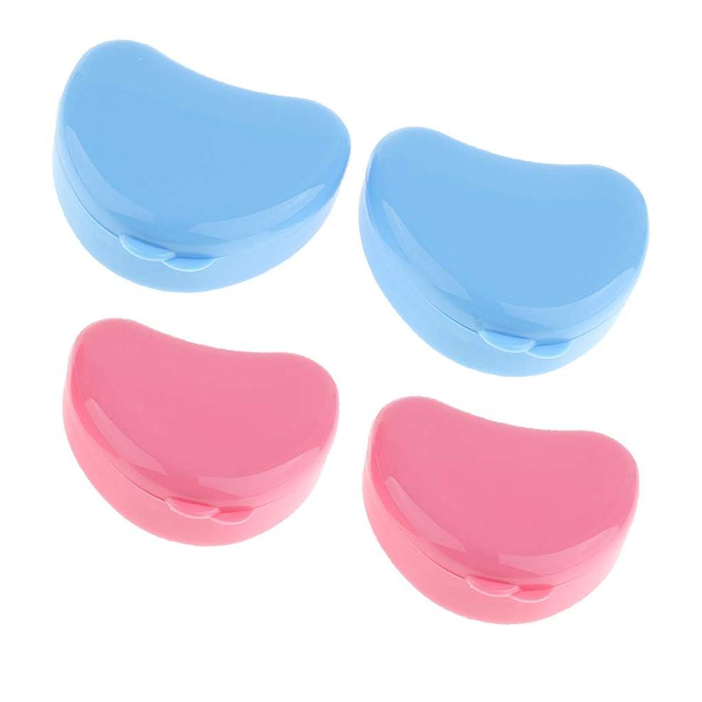 クスコ大気誕生日B Blesiya 4個 義歯ケース 入れ歯収納 入れ歯ケース 歯収納ボックス リテーナーポケット 軽量 携帯便利