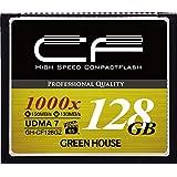 グリーンハウス CFカード UDMA7対応 ハイスピードコンパクトフラッシュ 3年保証 GH-CF128GZ