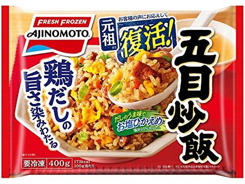 [冷凍]味の素五目炒飯×12個