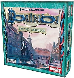 ドミニオン拡張セット ルネサンス (Dominion: Renaissance) 日本語版 カードゲーム