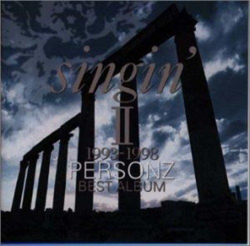 singin'II~1993-1998