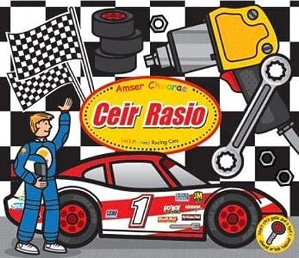 Amser Chwarae: Ceir Rasio / Lets Pretend: Racing Cars