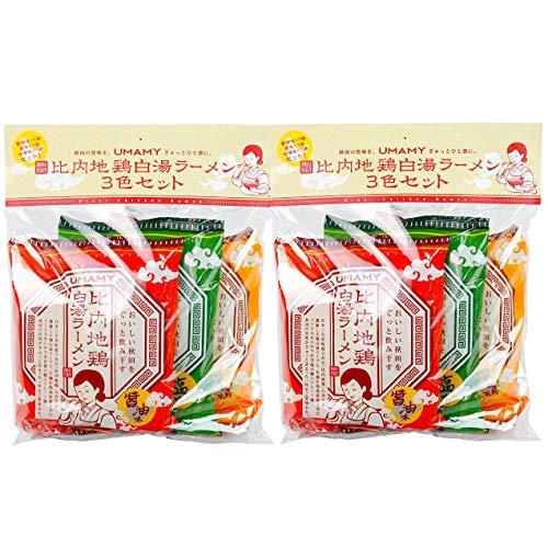 UMAMY 秋田 比内地鶏白湯ラーメン 3袋セットx2