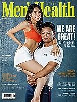 韓国雑誌 Men's Health (メンズ・ヘルス) 2021年 8月号 (MAMAMOOのソラ&ヤン・チスン表紙 B TYPE)★★Kstargate限定★★