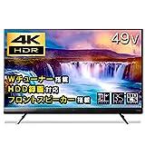 アイリスオーヤマ 49V型 4K HDR対応 液晶テレビ 49UB20K フロントスピーカー搭載 IPSパネル