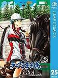 新テニスの王子様 25 (ジャンプコミックスDIGITAL)
