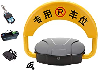 MORN 15M Parking Barrier Automatic Remote Control Parking Lock, Carport Auto Space Stall Barrier, Private Car Parking Latch Space Lock