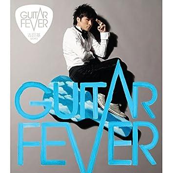 Guitar Fever