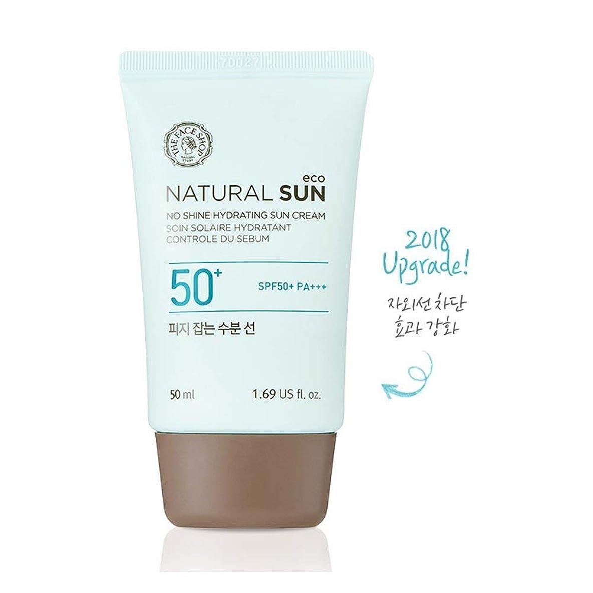 テクスチャーすり優勢ザ?フェイスショップ ネチュロルソンエコフィジーサン?クリーム SPF50+PA+++50ml 韓国コスメ、The Face Shop Natural Sun Eco No Shine Hydrating Sun Cream SPF50+ PA+++ 50ml Korean Cosmetics [並行輸入品]