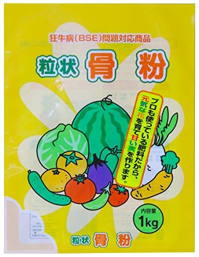 クリエ・ジャパン 無臭で使いやすい! 実と花に効く! 粒状の骨粉 1�s
