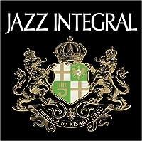 ジャズ・インテグラル