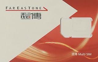 FAREASTONE 台湾プリペイドSIM 4G・3Gデータ通信無制限 速度低下なし 5日 無料通話付き