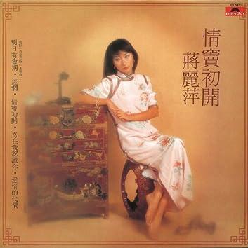 Back To Black Series - Qing Dou Chu Kai