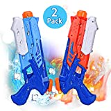 Best Super Soakers - Joyjoz Water Guns, 2 Pack Super Squirt Guns Review