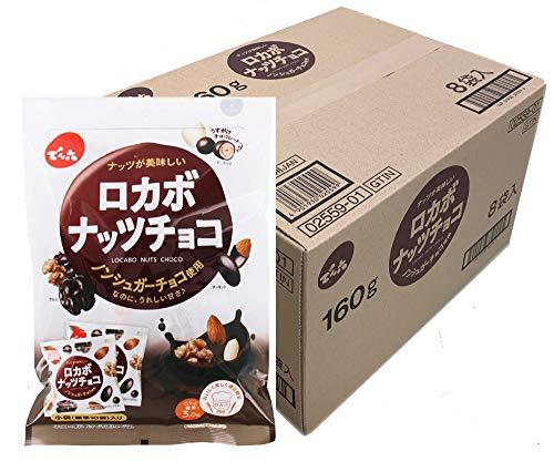 でん六 小袋ロカボナッツチョコ 160g ×8袋