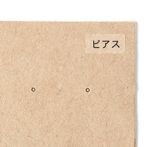 台紙用シール 10×5mm 日本製 アクセサリー台紙用 (ピアス・透明, 250枚)