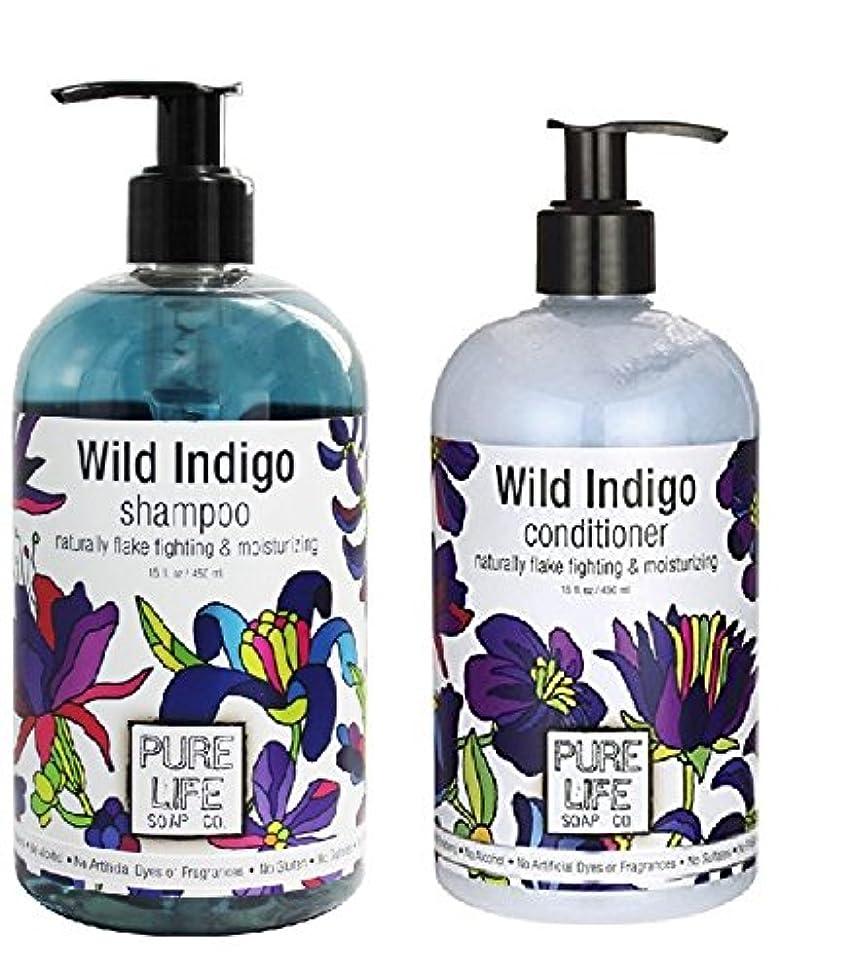 Pure Life Soap Co Wild Indigo Shampoo and Conditioner Bundle With Sesame Oil, Lemon Peel Extract, Vitamin C and Wild Indigo Flower, 15 fl oz Each