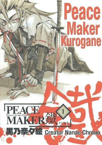 Peacemaker Kurogane Volume 1 by Nanae Chrono (2004-10-12)